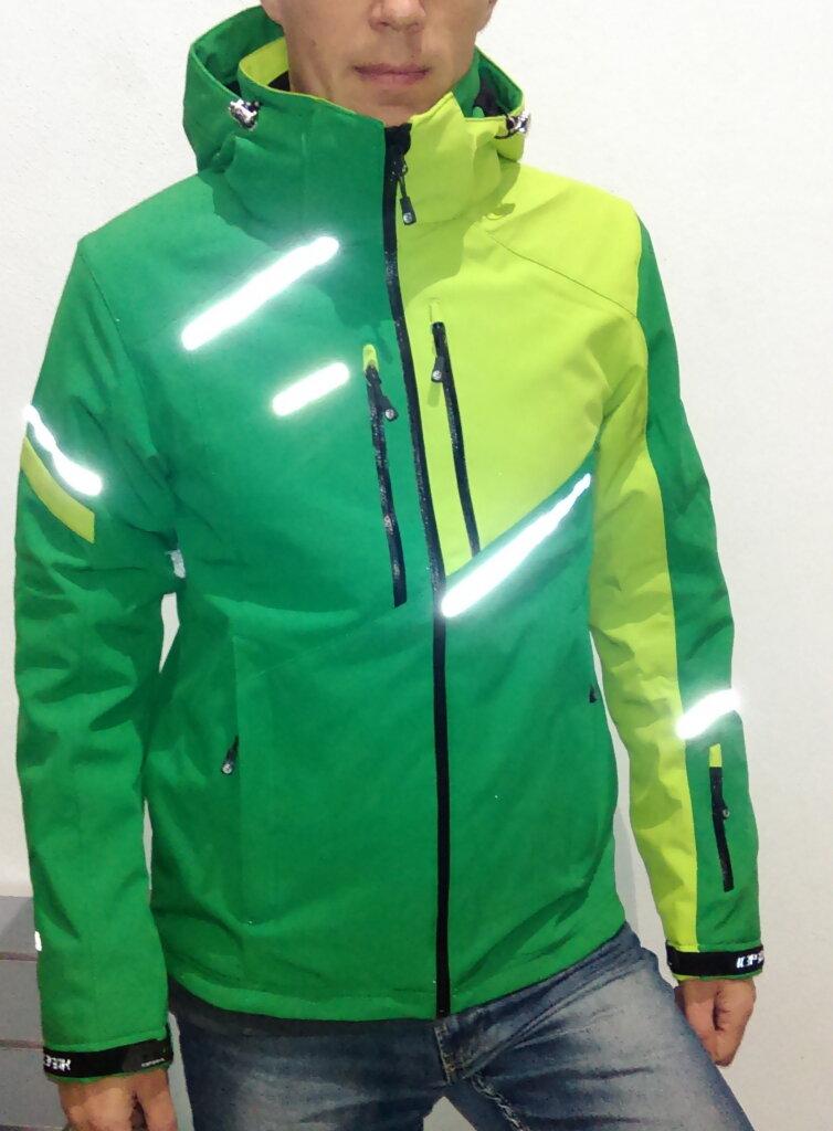 3e6c54c50 ICEPEAK MYRON Pánska lyžiarska softshelová bunda